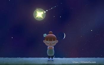 フーコ 流れ星